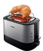 飛利浦 PHILIPS 電子式智慧型厚片烤麵包機(HD2638/91)