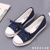 2020淺口春夏帆布鞋女韓版休閒懶人鞋學生平底布鞋單鞋小白鞋 聖誕節免運