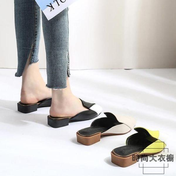 魚嘴半拖鞋女時尚拼色外穿大碼平底露趾無后跟涼拖鞋【時尚大衣櫥】