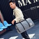 旅行包男旅行收納包旅行包大容量女獨立鞋位行李包運動尼龍健身包  一米陽光