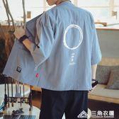中國風外套男薄款唐裝復古日系日式和風開衫道袍和服亞麻防曬衣 三角衣櫃