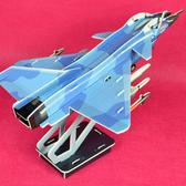 佳廷模型 親子DIY紙模型立體勞作3D立體拼圖專賣店 飛機坦克航艦  J-10噴射戰鬥機 ACME世一文化