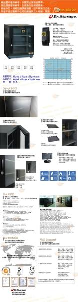高強 Dr.Storage AC-100 超省電數位電子防潮箱 66公升 公司貨 AC100 66L 恆濕機種 四段控濕