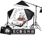 【EC數位】攝影套裝組 60X130 cm 拍攝台 50X70 CM 四燈頭柔光箱 三燈架 頂燈 地燈 持續燈組 PHT07