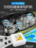 汽車香膏車用固體香薰持久淡香空氣清新劑除異味車載香水車內擺件  【快速出貨】