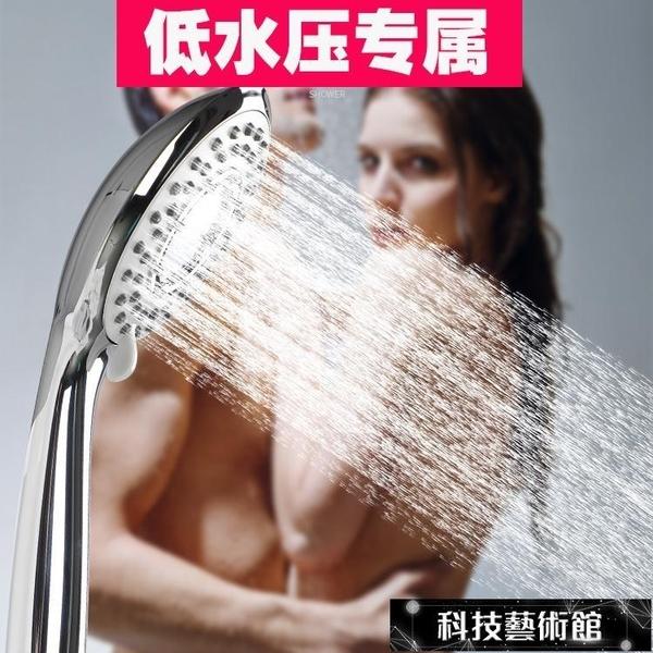 花灑 方肯家用強力增壓淋浴大出水低水壓花灑噴頭單頭加壓超高壓蓮蓬頭 交換禮物