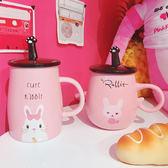 創意卡通馬克杯子陶瓷水杯可愛情侶杯咖啡牛奶杯辦公室水杯 提前降價 免運直出