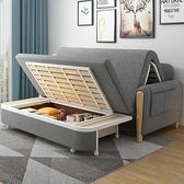 可折疊沙發床兩用雙人小戶型陽台伸縮床可睡覺的沙發儲物多功能 安雅家居館