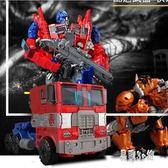 變形玩具金剛大黃蜂兒童男孩合金版警車恐龍汽車機器人手辦模型CC2776『易購3c館』