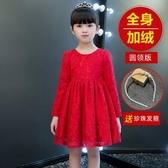 女童洋裝加絨秋冬女孩洋氣秋裝新款禮服兒童公主裙紅色裙子寶寶【快速出貨八折搶購】