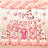 生日派對布置裝飾用品氣球用品周歲快樂雞寶寶兒童主題背景墻套餐