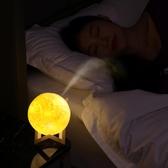 月球空氣加濕器家用靜音桌面小型臥室迷你宿舍用學生小夜燈辦公室 深藏blue