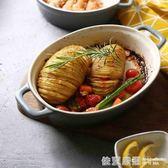 焗飯盤 家用創意雙耳陶瓷烤碗烤盤碟子 漸變灰西餐餐具菜盤碗盤子  依夏嚴選