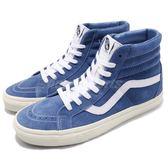 Vans SK8 Hi Reissue Retro Sport 藍 白 高筒 麂皮鞋面 經典款 滑板鞋 休閒鞋 男鞋 女鞋【PUMP306】 72010645