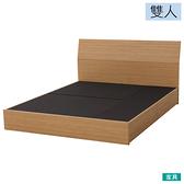 ◎雙人床座 床架 ROCHUS BOX LBR NITORI宜得利家居