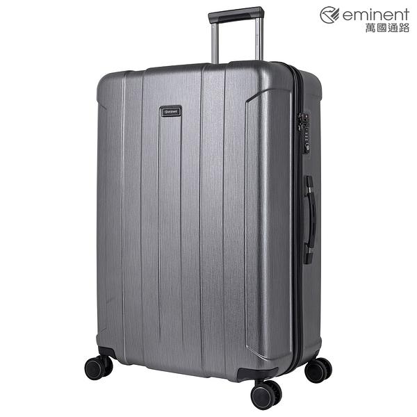 eminent【諾維亞】絢麗時尚拉絲PC行李箱 28吋(鐵灰拉絲)KG95