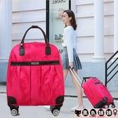 新款萬向輪拉桿包女行李包男大容量拉桿包韓版登機包可手提輕便LXY5733【黑色妹妹】