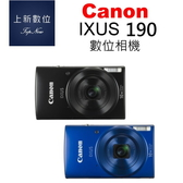 Canon  IXUS 190 數位相機 輕巧型 WIFI 2000萬畫素 微距 公司貨 《台南-上新》