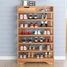 簡易鞋架多層 防塵鞋櫃經濟型收納架子 多...