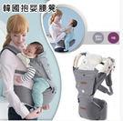 [現貨] 韓國aimama抱嬰腰凳嬰兒揹...