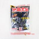 日本 糖果松屋_沖繩黑糖糖果130g【0...