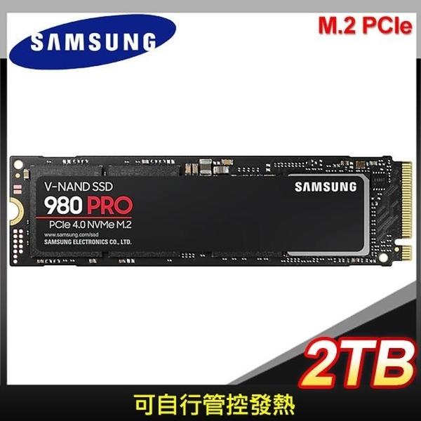 【南紡購物中心】Samsung 三星 980 PRO 2TB PCIe 4.0 NVMe M.2 SSD(台灣代理商貨)