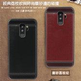 三星 S9 Plus S9 S8 S8 Plus S7 S7 Edge 皮紋軟殼 手機殼 全包覆 經典荔枝紋 S9+手機殼