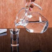 分酒器廚房烈酒帶刻度1斤家用葫蘆型公杯150ml300ml白酒壺帶柄