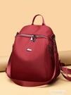 尼龍後背包 牛津布尼龍ins後背包女2021新款包包時尚百搭防盜大容量旅行背包 萊俐亞