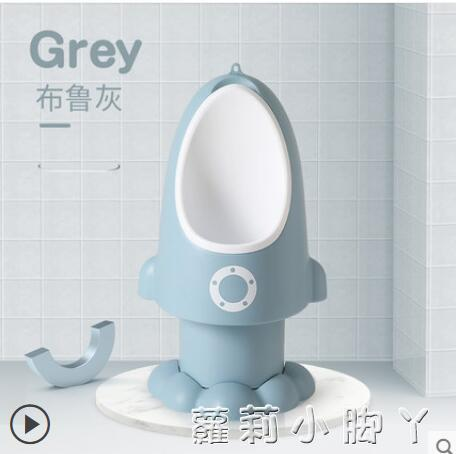 男孩小便器站立式小便池兒童尿桶男童尿盆站立小孩馬桶坐便器男寶 NMS蘿莉新品