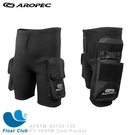 AROPEC 2mm 防寒褲(加口袋) Exploration 潛水 浮潛 游泳 保暖泳衣 台灣製造