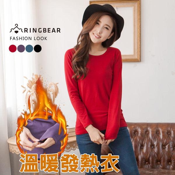 質感發熱衣--台灣製造圓領素色溫泉紗發熱衣(黑.紅.綠.紫L-2L)-X183眼圈熊中大尺碼