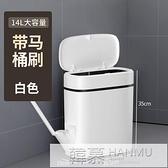 衛生間垃圾桶窄縫帶蓋家用廁所創意夾縫一體式馬桶刷廢紙有蓋紙簍 母親節特惠