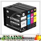 USAINK~CANON PGI-2700XL  黃色高容量相容墨水匣 適用 : IB4070 / MB5070