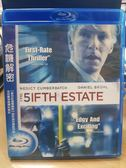 影音專賣店-Q00-046-正版BD【危機解密】-藍光電影