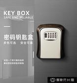 鑰匙箱 木標實木玄關掛鑰匙架收納擺件進門口桌面置物創意收納盒客廳家用-