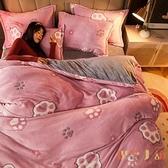 1.5米/1.8米/2.0米床上四件套雙面加絨法蘭絨床上用品【倪醬小鋪】