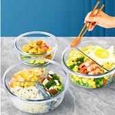 保溫飯盒圓形保鮮盒上班族水果便當盒可微波爐加熱專用玻璃碗帶蓋 果果輕時尚