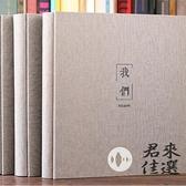 相簿6寸800张插页式相册本影集家庭情侣纪念册【君來佳選】