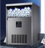 博倫格斯140KG商用全自動製冰機奶茶店大小型酒吧KTV方冰-J
