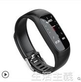 智慧手環 巴頓智慧手環24h監測健康運動跑步通用蘋果小米華為 生活主義