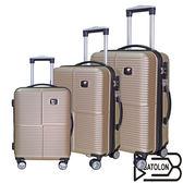 【Batolon寶龍 】 20+24+28吋  四季風采TSA鎖加大ABS硬殼箱/行李箱/旅行箱