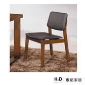 史蒂夫淺胡桃亞麻皮餐椅-深灰(21HY2/B444-03)/H&D東稻家居