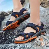 涼鞋男夏季拖鞋防滑兩用外穿休閒室外沙灘鞋【橘社小鎮】