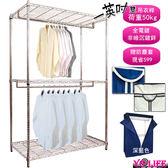 【東京鐵架 yo-life】全館免運~ 91X46X180CM全電鍍雙桿吊衣櫥組-贈米色防塵套,鐵力士架/防塵式衣櫥