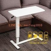 床邊桌可移動升降電腦折疊沙發懶人床前桌床上家用小桌子【轻奢时代】