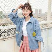 秋裝2019新款女牛仔外套百搭寬鬆顯瘦學生韓版休閒夾克長袖上衣潮