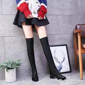 長筒靴女過膝冬季2018新款韓版百搭時尚女士黑色加絨保暖長靴子潮·蒂小屋
