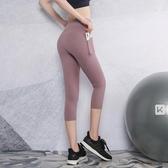 提臀翹臀緊身運動長褲 跑步訓練彈力七分褲 速干吸汗瑜伽褲夏