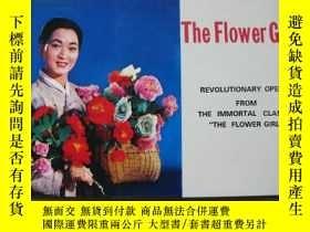 二手書博民逛書店明信片《The罕見Flower Girl》16548 外文出版社